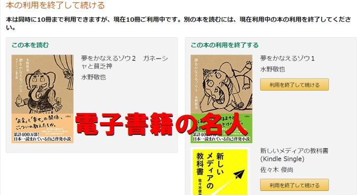kindle unlimited10冊
