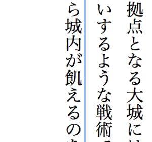 ひかりTVブック 小説読みやすい