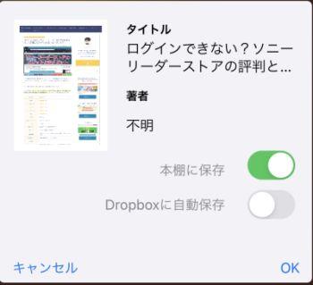 kinoppy フォルダにデータをairdropで送る方法